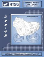 GM 200-4R Transmission Rebuild Manual