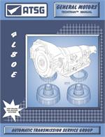 GM 4L80E Transmission Rebuild Manual