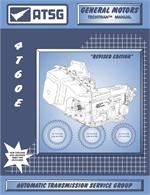 GM 4T60E Transmission Rebuild Manual
